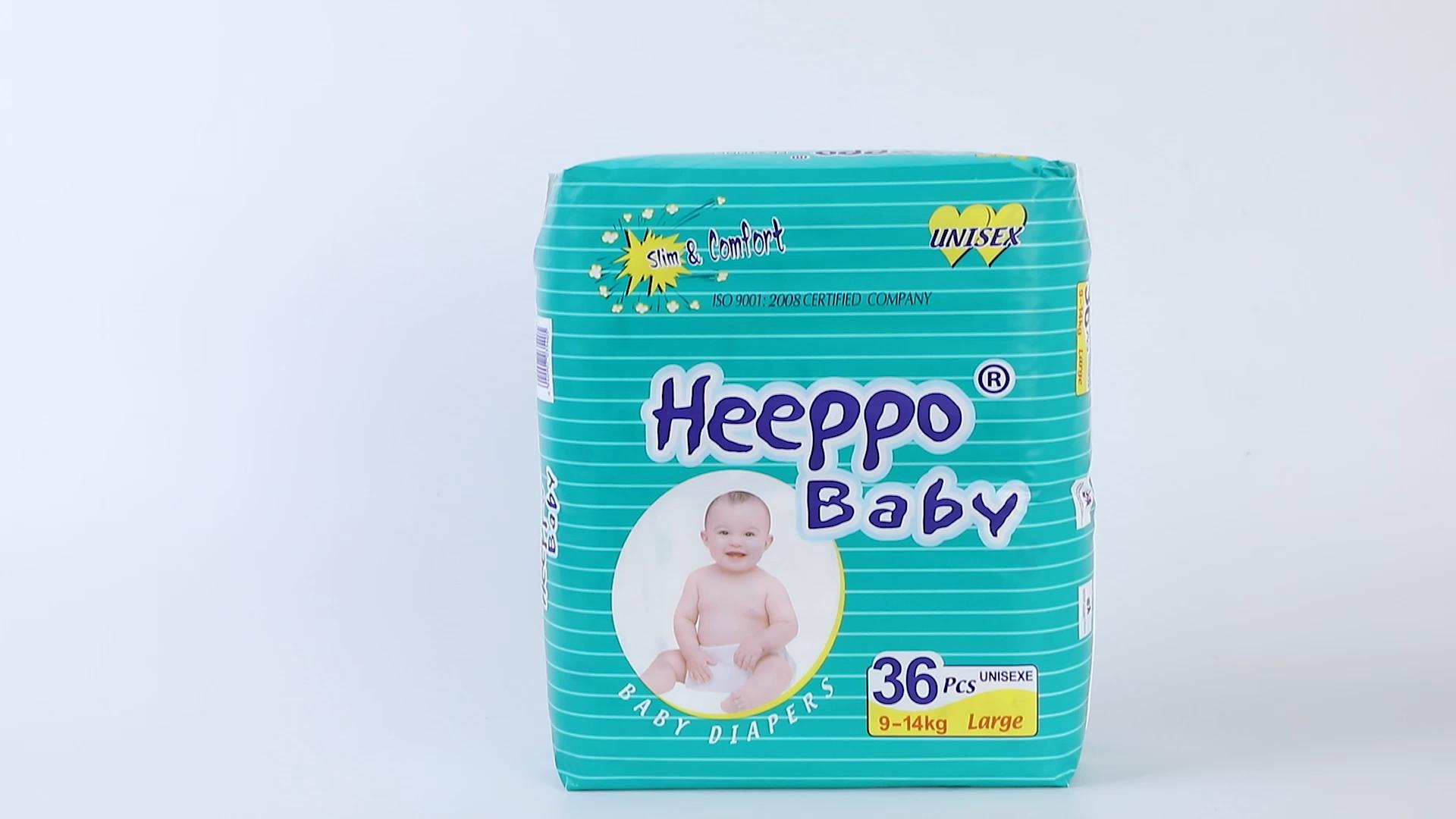 गर्म बिक्री चीनी लाड़ डिस्पोजेबल बेबी डायपर