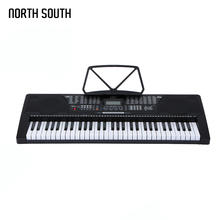 The Best Electric Keyboard Piano With USB Input Multi Sound Effects