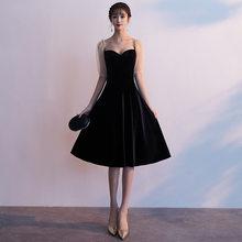 Платье для выпускного вечера It's Yiiya BR339 велюровое платье трапециевидной формы в стиле пэчворк Vestido De Gala бордовое торжественное платье на мол...(China)
