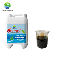 Organic Liquid Agricultural Products Bio Foliar Fertilizer For Roses