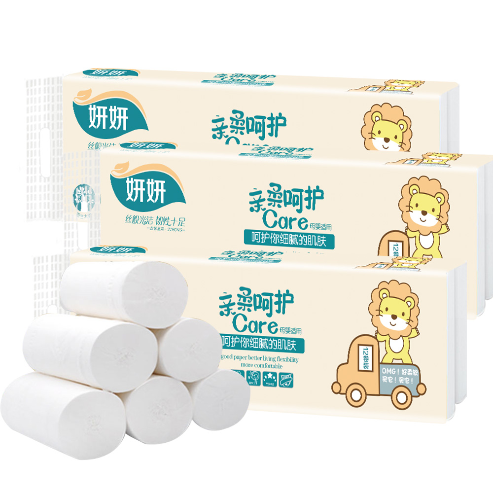 Hot sale 12 <strong>Rolls</strong>/Lot Fast Shipping <strong>Roll</strong> paper Toilet Cleaning Paper Wood Pulp Paper