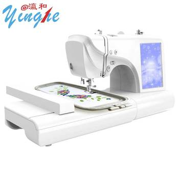 Computer embroidery machine one head one needle small format household computerized home use Embroidery machine for textile