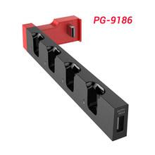 Портативное зарядное устройство для Nintendo Switch, портативное зарядное устройство Nintendo switch(Китай)