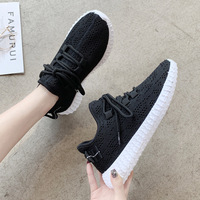 New summer 2019 breathable coconut shoes casual shoes women female shoes sneaker