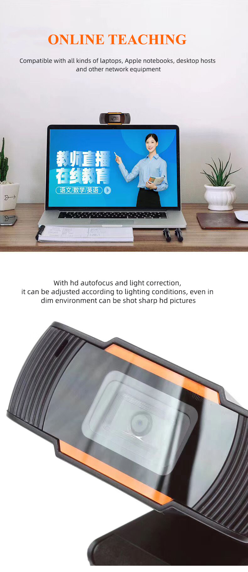 2020 New High quality work and study at home PC computer HD 720p USB webcam with microphone