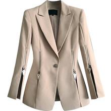 [EAM] женский черный блейзер на молнии с разрезом, новая свободная куртка с отворотом и длинным рукавом, модная демисезонная куртка 2020 1Y702(Китай)