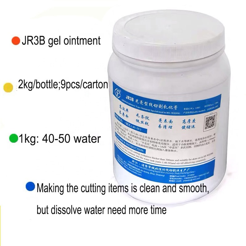 WEDM JR3A Gel Super Concentrated Ointment Coolant Emulsified for Wire Cutting Machine