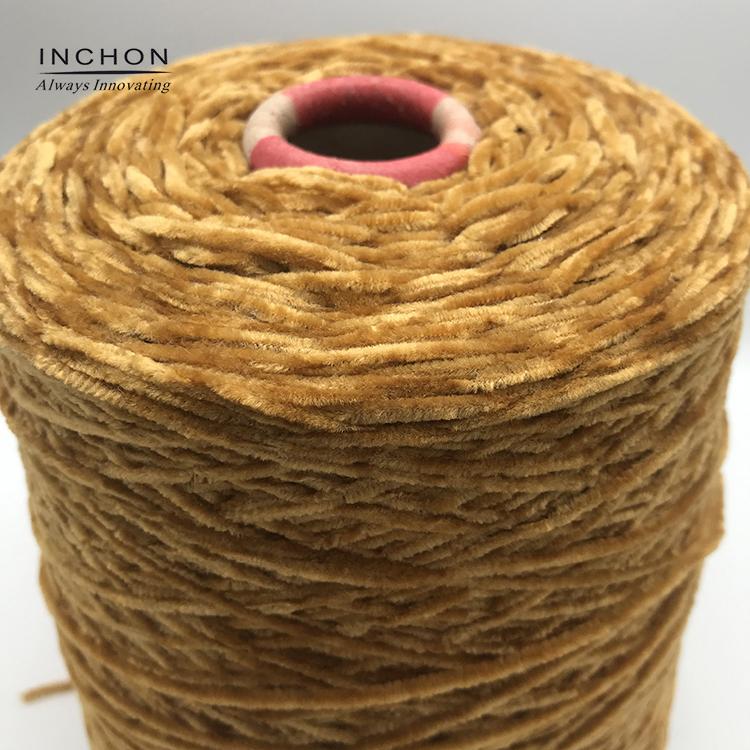 wool chenille yarn