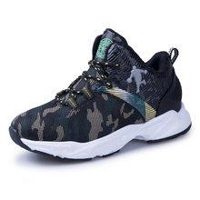 Брендовые Нескользящие резиновые детские кроссовки, черные баскетбольные кроссовки для мальчиков, уличная детская спортивная обувь, баске...(Китай)