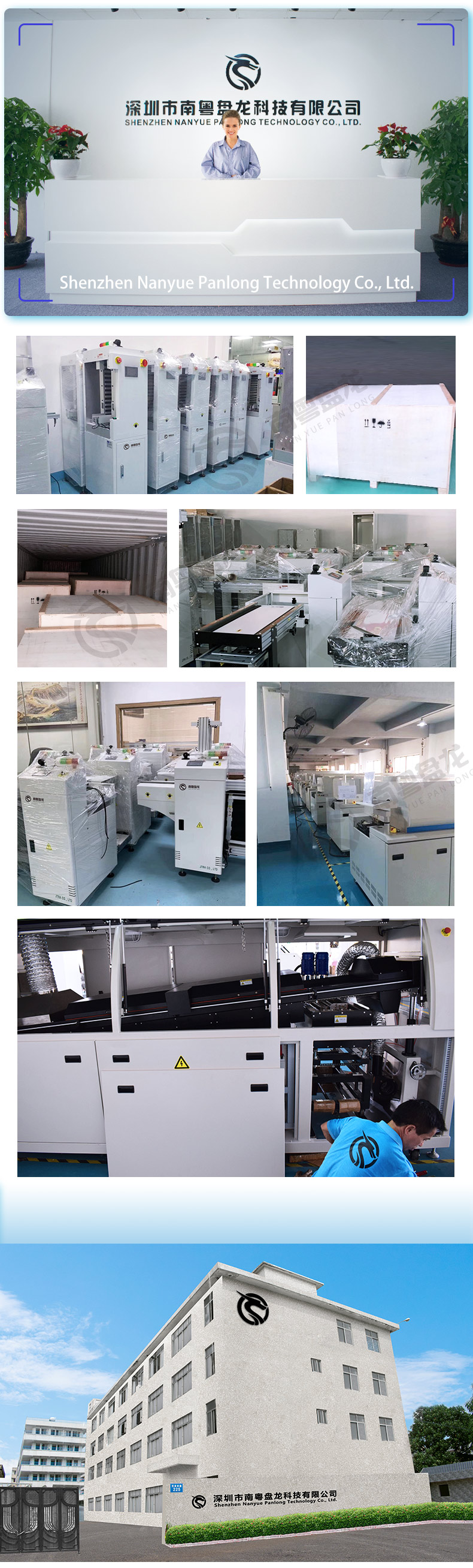 Brand new reflow soldering smt reflow oven Lead free reflow oven with high quality