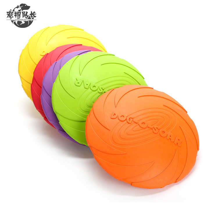 Pet Dog Toy Flying Object Silicone Bite-Resistant Training Throwing Toy Flying Discs