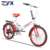 "China Supplier 16"" 20"" inch Folding city bike 7 Speed gear Steel frame Chaoyang Tire for girl student"