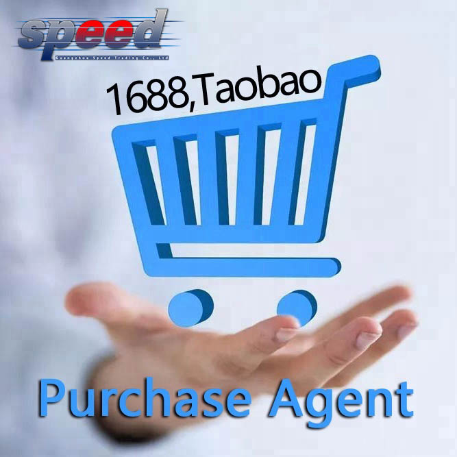 Buying Agent China Time Sunshine Type Period Service Model Limit Lomg Contract 1688 Product <strong>Source</strong>