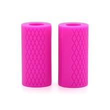 1 пара штанги ручки для гантелей толстые силиконовые противоскользящие ручки для штанги толстые ручки для тяжелой атлетики Защитная ручка(Китай)