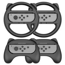 2 пары гоночных игр Joy con контроллер гоночный руль ручка ручки Nintendo Joycon шапки для Nintendo Switch игры(Китай)