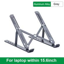 Регулируемая подставка для ноутбука, алюминиевая охлаждающая подставка, складная подставка для ноутбука, подставка для Macbook Pro, переносная ...(Китай)