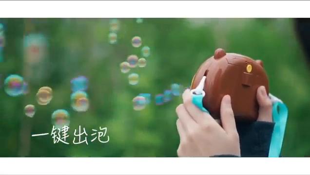 Mesin Bubble Bertiup Mainan untuk Anak-anak Sepenuhnya Otomatis Sabun Gelembung Udara Mesin Musik Ringan Musim Panas Luar Ruangan Mainan Anak Anak