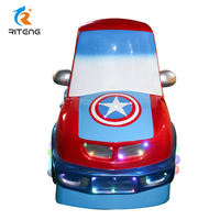 Hot sale kiddie rides game machine BMW car for Children in stock