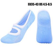 Женские носки для пилатеса, Нескользящие Дышащие носки с открытой спиной для йоги, спортивные носки для занятий балетом и фитнесом(Китай)