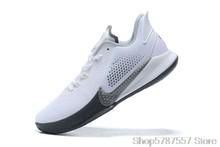 Оригинальные Nike Kobe Mamba Fury мужские баскетбольные кроссовки, легкие удобные дышащие кроссовки()
