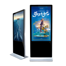 43 Inch Floor Standing <span class=keywords><strong>Digital</strong></span> Signage Display Iklan Komersial Kios <span class=keywords><strong>Berdiri</strong></span>