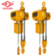 DHS type 1ton low price electric endless chain hoist with hook