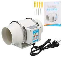 """4 """"6"""" 8 """"220 В вытяжной вентилятор, бесшумные встроенные канальные вентиляторы, вытяжной вентилятор, воздуходувка, 2600 об/мин, быстро проветривае...(Китай)"""