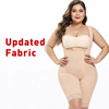 updated fabric nude