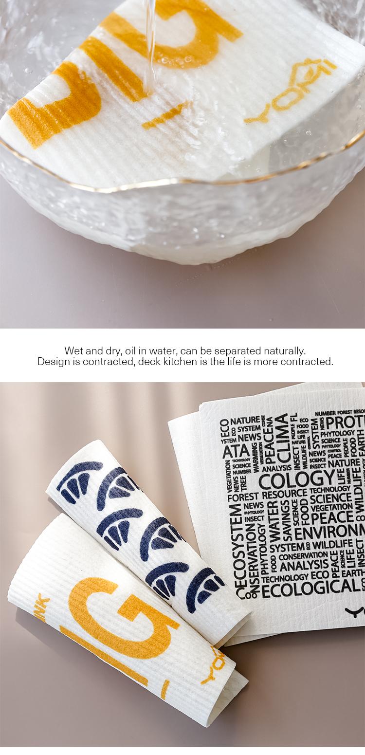 Großhandel Custom Wasser Absorbieren Küche Dish Tuch Gute Preis Mikrofaser-reinigungstuch