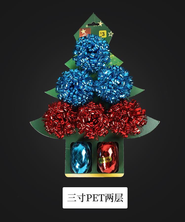 Toptan Mini noel ağacı şekli Pom Pom yay ve şerit yumurta maç asmak dekorasyon