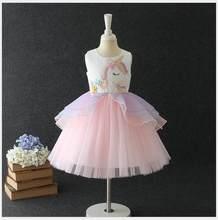 Нарядное детское фатиновое платье с единорогом для девочек; Платье с единорогом для маленьких девочек; Вечерние платья принцессы для костю...(Китай)