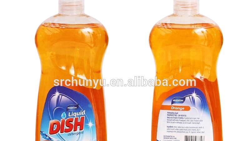 750ml Dishwasher Liquid Soap Vegetable Utensil Dish Washing Detergent