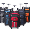 /product-detail/shoulder-trolley-bag-travel-business-boarding-large-capacity-trolley-backpack-men-and-women-schoolbag-computer-bag-62425080743.html