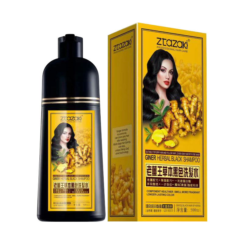 Fast hair black color shampoo with natural herbal for white hair to black 500ml family using black hair shampoo bottle easy dye