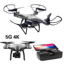 Профессиональный Квадрокоптер OTPRO 4k 1080p, FPV, Wi-Fi, RC, дроны, GPS, мини-Дрон, селфи, следуй за мной, игрушки для мальчиков vs S20 H68G(China)