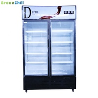 commercial Double Door Pepsi Beer Display Cooler price