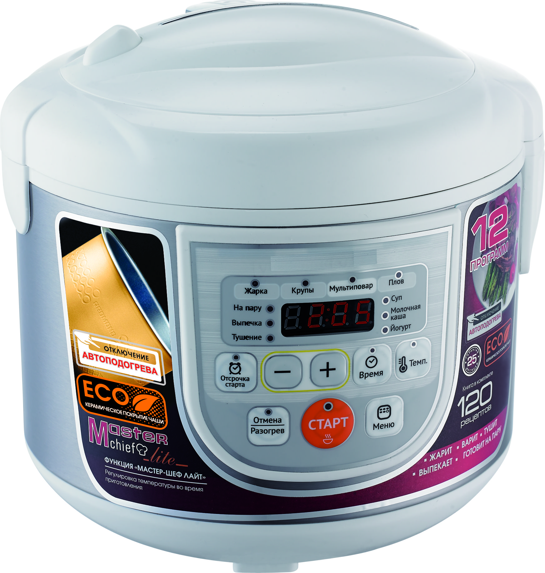 High Quality Low Sugar <strong>Commercial</strong> <strong>Electric</strong> Rice <strong>Cooker</strong>