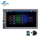 Double Din Car Radio Car Video Player 7'' HD Player MP5 Touch Screen FM AUX USB SD Function + 8 IR LED Car Rear View Camera