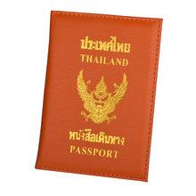 Обложка для паспорта личи из искусственной кожи, Женская Обложка для паспорта, органайзер для карт, Дорожный Чехол для паспорта для мужчин, ...(Китай)