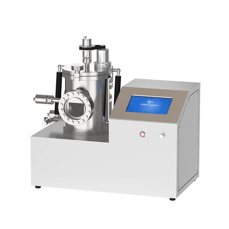 Compact desktop thermal evaporating coater for coating aluminum films