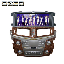 Auto Monitor Voor Nissan Patrol 12.3 Inch Anti-glare HD IPS Android 7.1 4RAM Entertainment <span class=keywords><strong>Systeem</strong></span> Carplay Multimedia Scherm