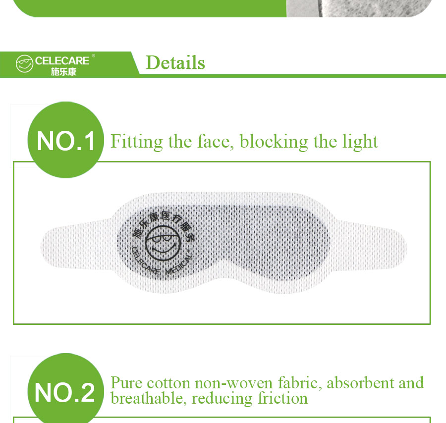 Phototherapy Protector Non-Woven Paste 3*9.5 CM Neonatal Phototherapy Eye Mask