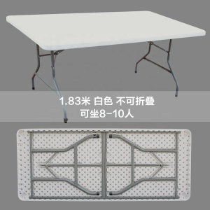 6ft cheap blow molding HDPE restsurant folding tables and chairs wholesale made in China