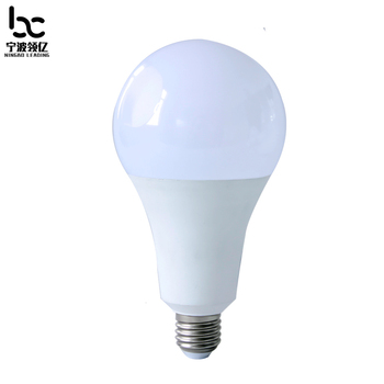 A95-2 25W Low price LED skd bulb 175-265V E27/B22 raw materials