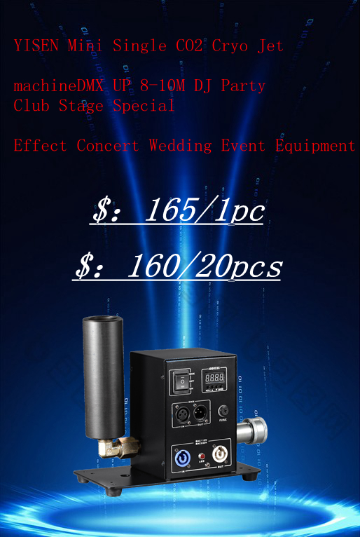 YISEN Digital Co2 Jet Cryo Machine DMX Pro Screen DJ Party Club Stage Special Effect Concert Wedding Event Equipment