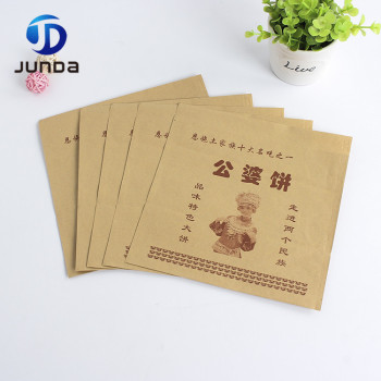 High quality durable using various food packaging paper