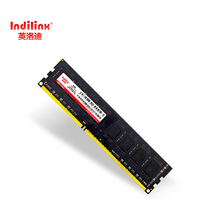 Indilinx Desktop Computer Memory Stick <span class=keywords><strong>DDR3</strong></span>-4G1600 <span class=keywords><strong>DDR3</strong></span>-8G1600 RAM drive(8G)