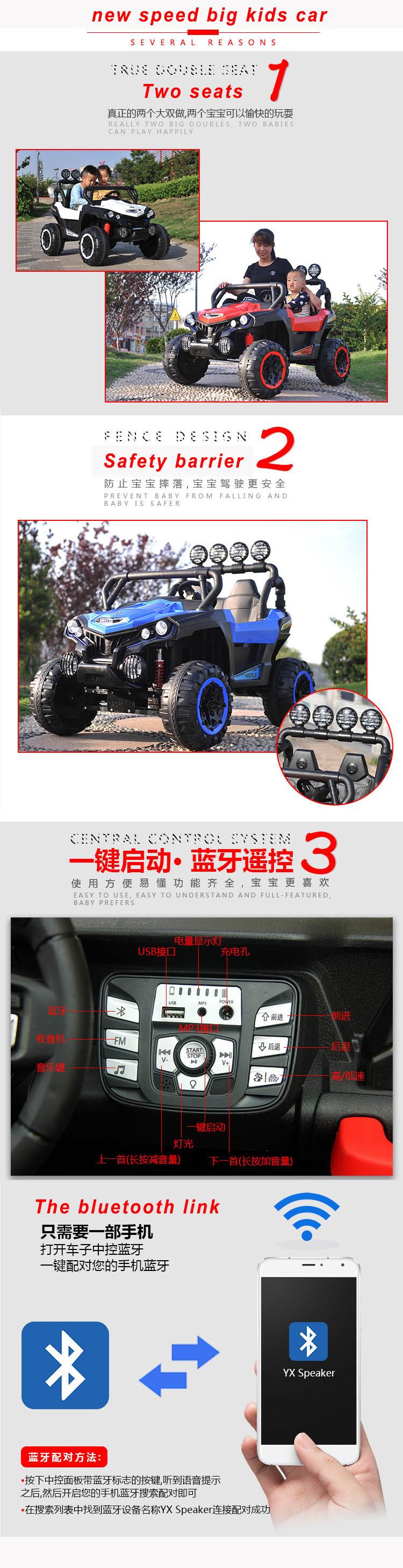 เด็กรถรถยนต์ไฟฟ้าของเล่นสำหรับเด็กcarkidsรถยนต์ไฟฟ้าสำหรับ10ปีเก่า