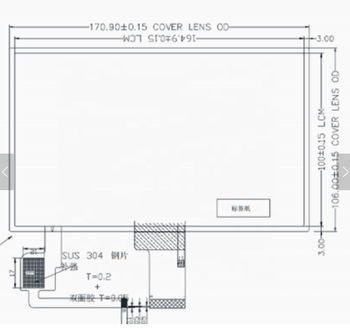 "OEM 7"" inch 1024 * 600  IPS  lcd module with LVDS  40pin interface ,wide viewing angle for testing and handheld equipment"