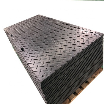 uhmwpe ground protection mats/pe track mats/hdpe plastic board